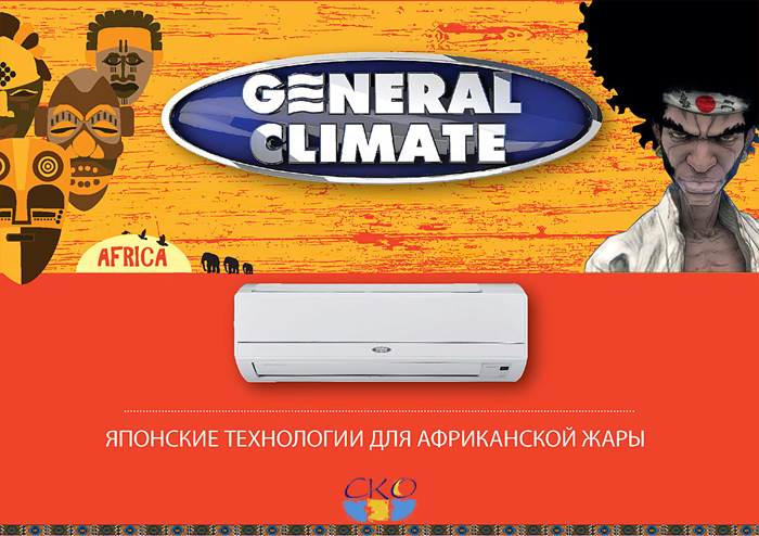 General Climate Africa